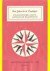 Filozofické listy ; Apologie bláznova  (odkaz v elektronickém katalogu)