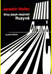 Brzy jazyk nazývati Ruzyně  (odkaz v elektronickém katalogu)